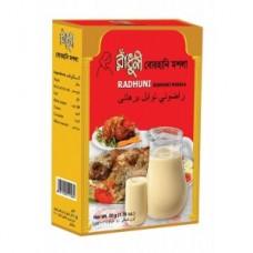 Borhani Masala (Radhuni) Product of Bangladesh.