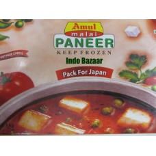 Paneer / Cheese (AMUL)