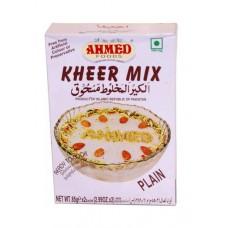 Kheermix Plain