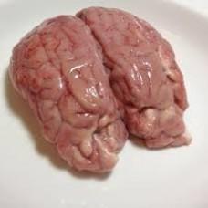 Mutton Brain 1 pack