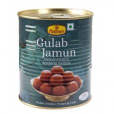 Gulab Jamun (Jam Phal)>> Haldiram