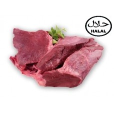 Beef Head Meat
