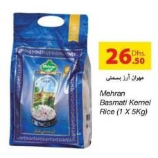 Basmati Rice Mehran